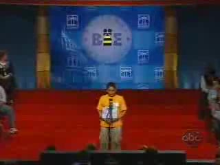 Funny Spelling Bee